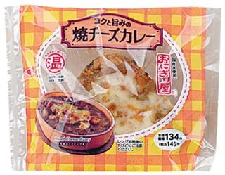 ローソン「コクと旨みの焼チーズカレーおにぎり」ほか:新発売のコンビニおにぎり