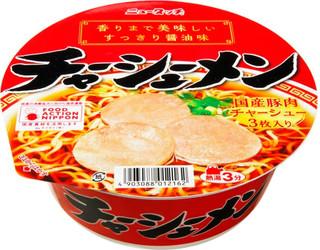 新発売のコンビニ麺:セブン「トマトと生ハムの冷製パスタ」ほか