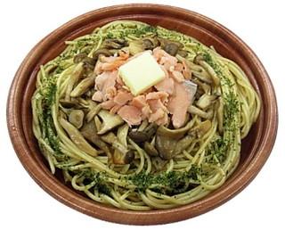 新発売のコンビニ麺:セブン「きのこと鮭の和風パスタ バター醤油味」ほか