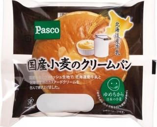 リョーユーパン「チョコすぎるチョコパン」ほか:今週の新商品