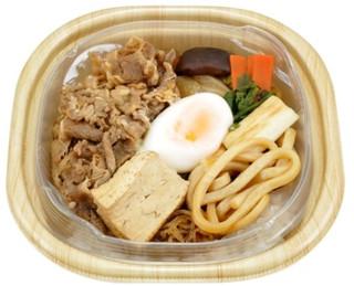 ローソン「とろ~り玉子の牛すき焼き丼」ほか:新発売のコンビニ弁当