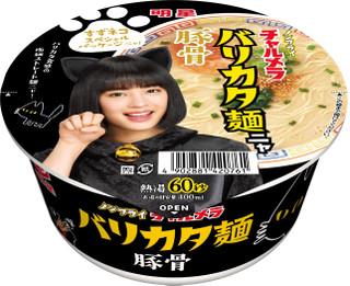 ローソン「蒸し鶏とこんにゃく麺のサラダ」ほか:新発売のコンビニ麺
