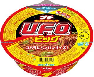 ファミマ「味付海苔 たまごかけごはん風」ほか:今週の新商品