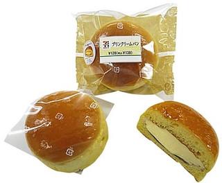 新発売のコンビニパン:セブン「プリンクリームパン」ほか
