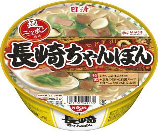 今週の新商品:日清「焼そばU.F.O.ビッグ極太 油そば マシ×2キムチマヨ」ほか