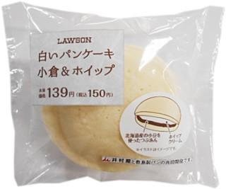 新発売のコンビニパン:セブン「ふんわり食感の牛乳パン 白バラ牛乳使用」ほか