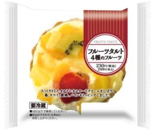 新発売のコンビニスイーツ:ミニストップ「贅沢ないちごアイス」ほか