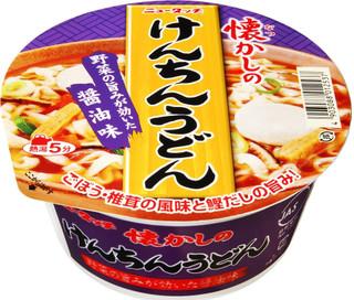 今週の新商品:明星「汁なしの王道 汁なし担担麺 麺や金時」ほか