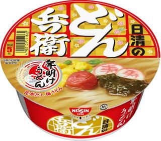 セブン「ミルフィーユ バニラ 風味クリーム」ほか:今週の新商品