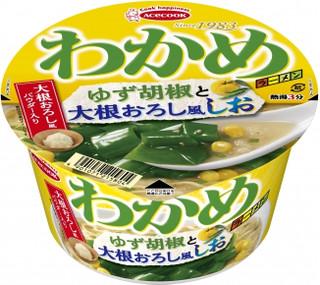 新発売のコンビニ麺:セブン「海の幸のパスタサラダ」ほか