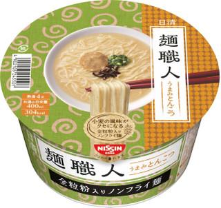 今週の新商品:明星「一平ちゃん夜店の焼そば 大盛 メガしびれポーク味」ほか