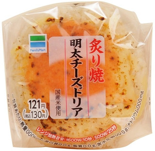 新発売のコンビニおにぎり:ファミマ「炙り焼 明太チーズドリアおむすび」ほか