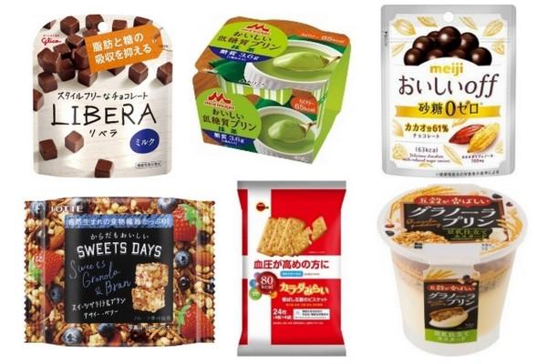 ヘルシー新商品おやつ6選! たっぷり食物繊維や低糖質、機能性 ...