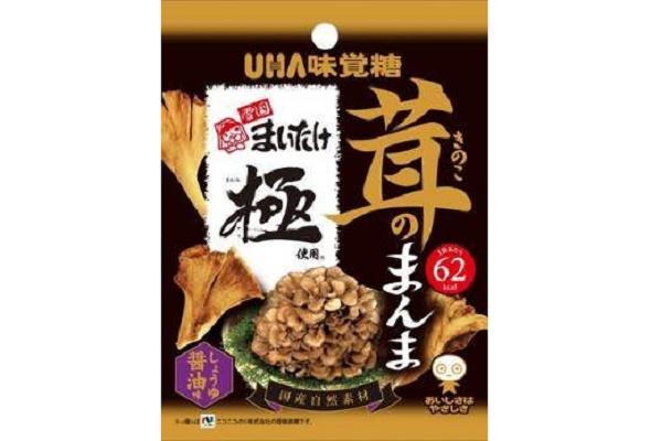 【お菓子とお惣菜の境界を超えた】UHA味覚糖の新作スナック「Sozaiのまんま コロッケのまんま」発売!