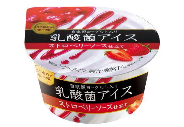 砂糖不使用の本格ビターチョコ! メイトー「チョコレートアイスクリームバー」発売