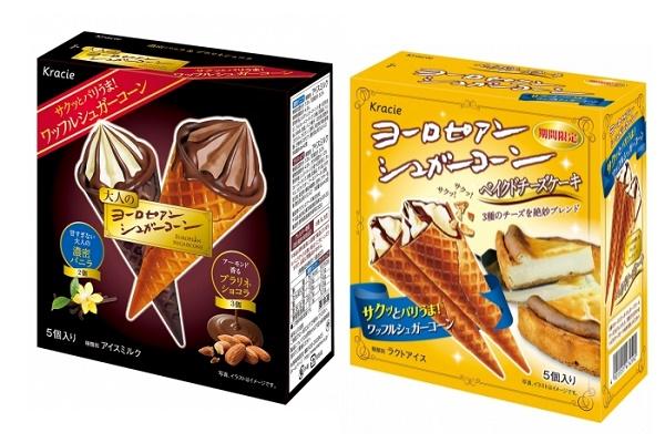【チョコの本場フランスでも人気】甘いメントス!「キャラメルチョコ」味発売