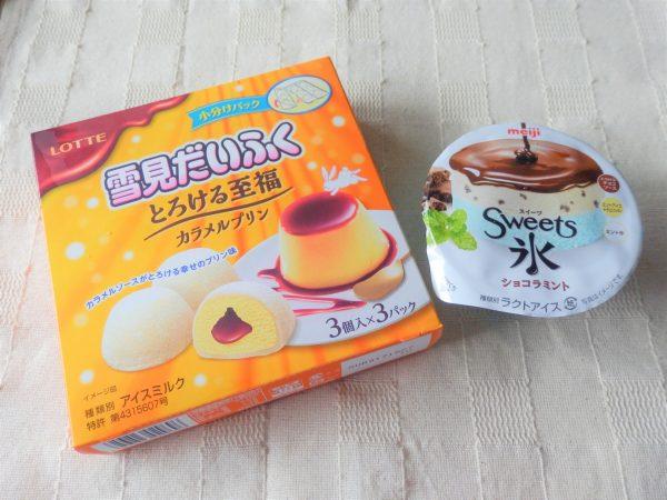 【またあの味に会える!】明治「エッセル スーパーカップ Sweet's 苺ショートケーキ」が帰ってきた