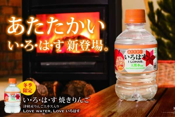 【ゼイタク!】味わいリッチな「大人のファンタ 洋梨」!コカ・コーラから新発売!