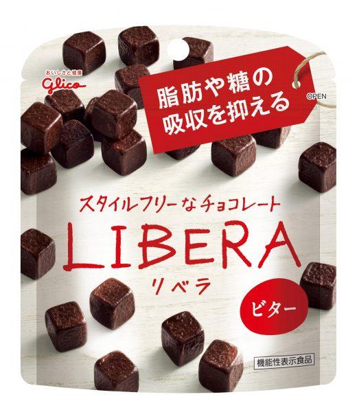 優しい素材でまろやかな味わいの「グリコ スナオ 抹茶ソフト」がローソン限定発売!