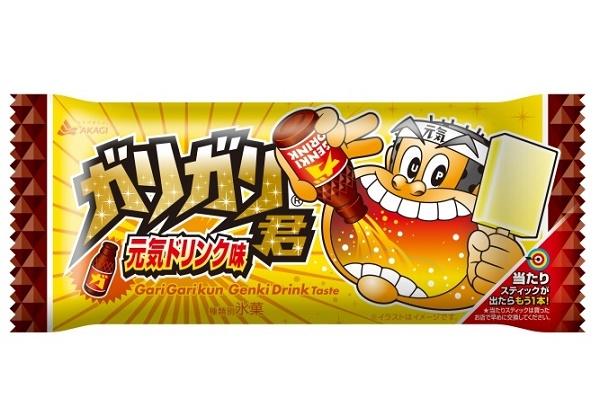 【スポンジ入り】赤城「ガリガリ君リッチ 温泉まんじゅう味」新発売!