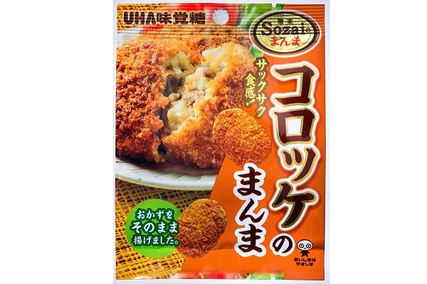 【コンビニ限定】ぷっちょがまたまたアイスになった! 今度はぶどう味