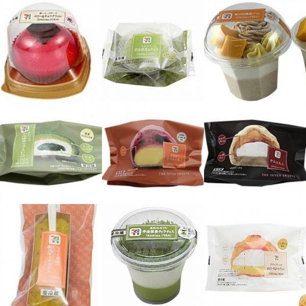 セブン「ワッフルコーン ストロベリー&チーズ」新発売!果汁感あるソース入り♪