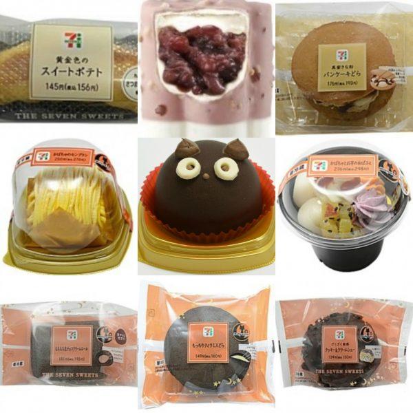 【こだわりの卵使用】セブン「バター香るカスタード&ホイップパイ」新発売!