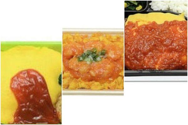 【辛味とチーズが合体】「セブンプレミアム 蒙古タンメン中本 チーズの一撃」