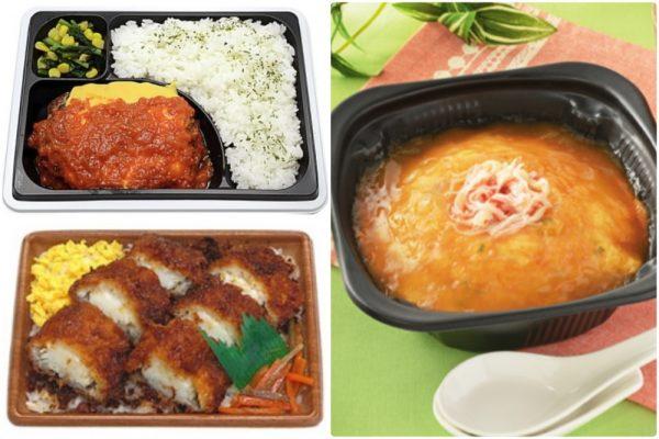 【秋ですね♪】ローソン「スイートポテトタルト」新発売!