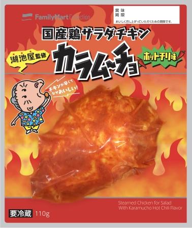 【じゃがいも本来の味がしっかり!】コイケヤ「KOIKEYA PRIDE POTATO うす塩味」新発売