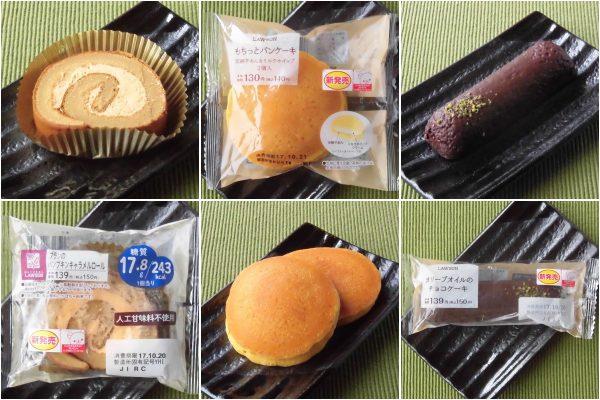 【ミッキーたちが和菓子に】セブンから「食べマス Disneyハロウィン」発売♪