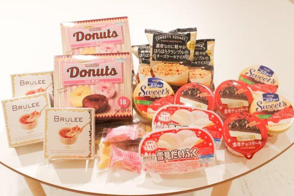 【人気アイスに新味】「明治 エッセルスーパーカップ Sweet's ティラミス」は本格派!