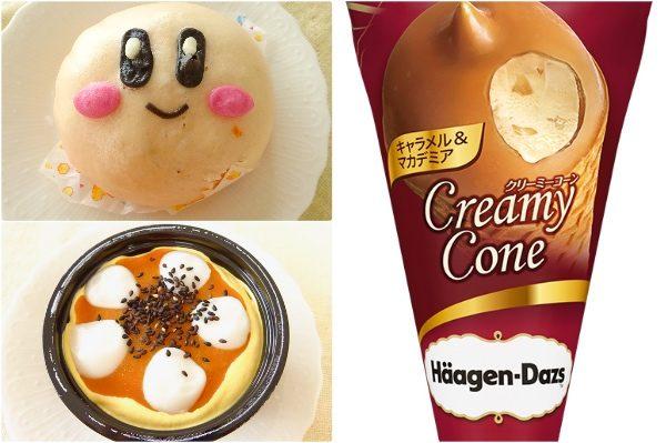【プリンみたいなスイートポテト】ローソン「スプーンで食べる安納芋のスイートポテト」新発売