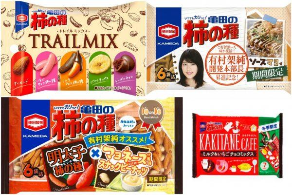ハイカカオなのに食べやすい 亀田「カカオ×玄米」は比率1:1!