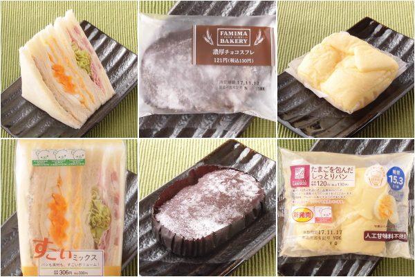 【食べられる和菓子のカービィ】ローソン限定「食べマス 星のカービィ」新発売!