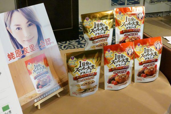 【糖質オフで美味しくヘルシー】シスコから糖質50%オフの「ごろっとグラノーラ」新発売