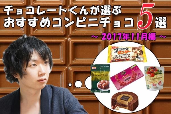 【白いちごって知ってる?】「チロルチョコ〈もっちり白いちご〉」新発売