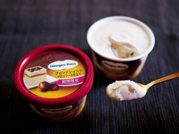 【チョコ味を楽しむ】ローソン「クッキーデニッシュコロネ 削りチョコ入りチョコホイップ」新発売