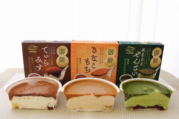 白桃のお餅入り 丸永製菓「御餅 白桃涼みもち」新発売