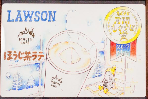 【抹茶好きさん必見】ローソン「宇治抹茶の和ぱふぇ」新発売