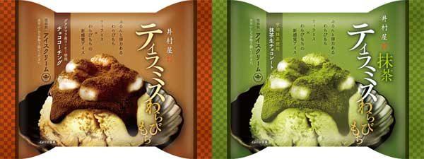 【ダブル食感!】セブン「知覧紅茶のもっちりゼリーとミルクティームース」九州限定で新発売