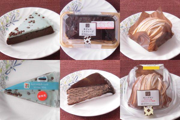 【情熱的】セブン「赤いムースケーキベリー&クレームブリュレ」東北限定で新発売