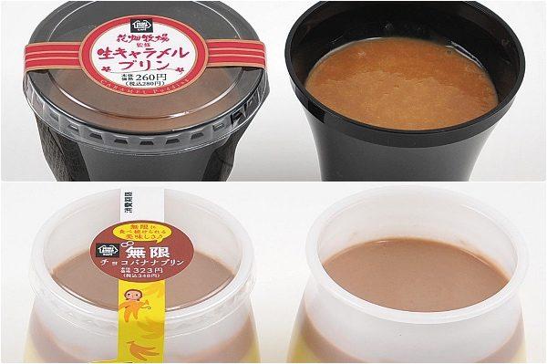 【シナモン香る】ミニストップ「青森りんごソフト~焼りんご風~」発売
