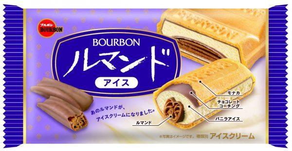 やわらかおもちに生クリーム入りガナッシュ♪ブルボン「ぐでたまのおもちカスタードプリン味」新発売