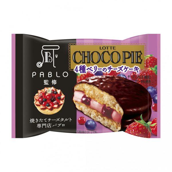 【飲めちゃうガーナチョコ♪】「ガーナミルクチョコレートドリンク」がローソン限定発売