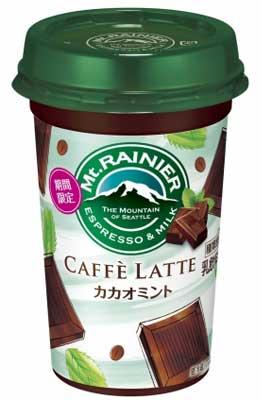 オトナのピノを味わって! 森永乳業「ピノ 炭火焙煎コーヒー」新発売
