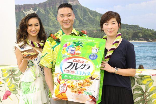 期間限定ポテチ! カルビーが「いきなりステーキ味」を新発売