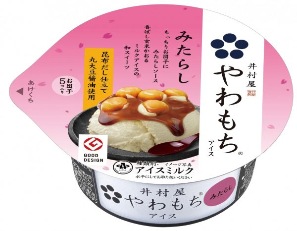 【kiri増量でさらに濃厚♪】「クリームチーズアイス」リニューアル発売