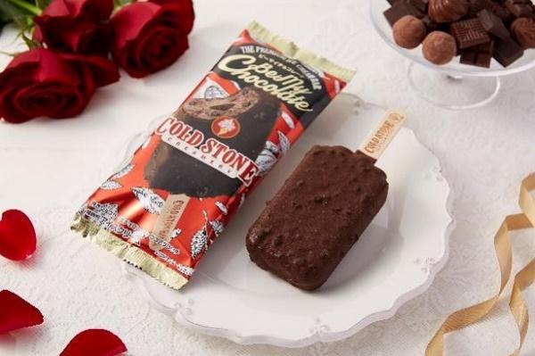 【がぶっとザクッと!】セブン「ざくざく食感チョコシュー」全国各地で発売
