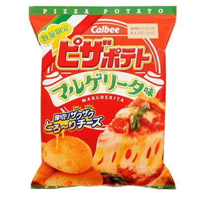 カルビー、食べ続けたくなる「Jagabee 塩とごま油味」新発売!